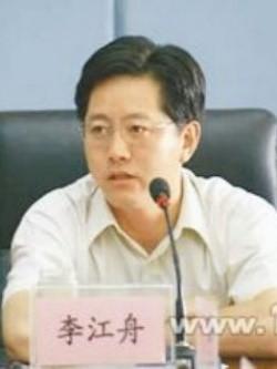 Li Jiangzhou