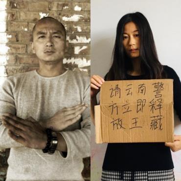 Wang Zang (left) and Wang Li (right)