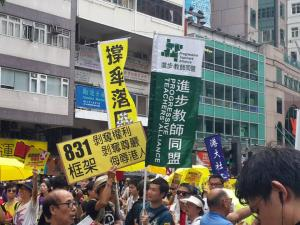 """The Citizens Against Pseudo-Universal Suffrage"" march, from Victoria Park to the Legislative Council, Hong Kong, June 14, 2015. HRIC photo."