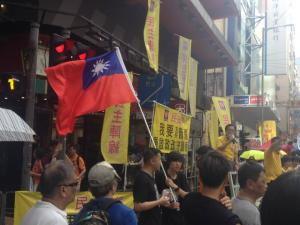 Marcher waves the flag of the Republic of China during the democracy march organized by Civil Human Rights Front, Hong Kong, July 1, 2015. HRIC photo.